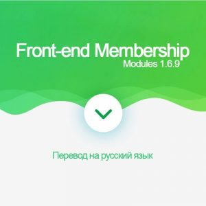 Front-end-Membership