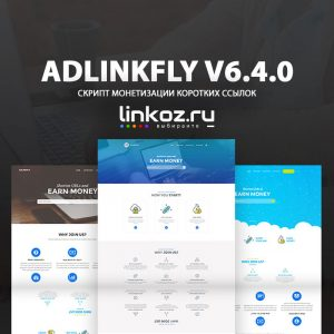 AdLinkFly v6.4.0