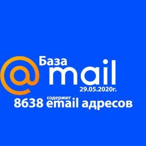 База mail.ru