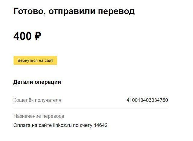 Pixq1yrl
