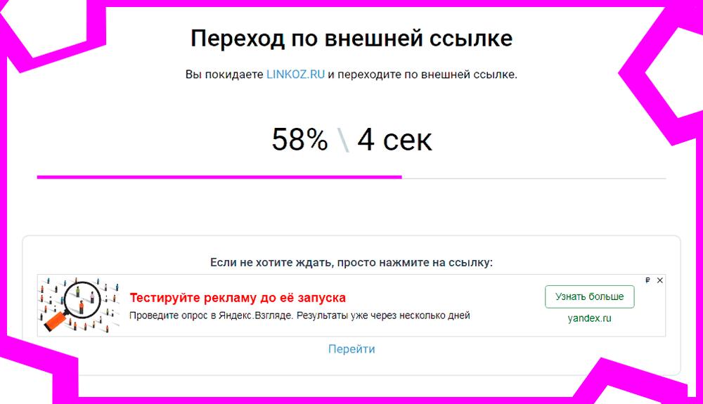 Плагин редиректа