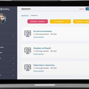 Платформа для онлайн-школы School-Мaster