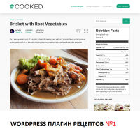 Cooked Pro — Плагин рецептов на Русском языке