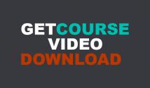 Скачать видео с Getcourse