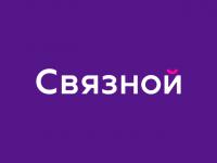 Играй с выгодой по скидке в 1000 рублей